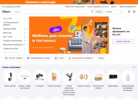 Tiu.ru thumbnail