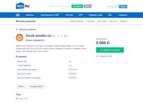 Tivoli-studio.ru thumbnail