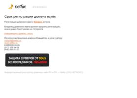 Tixway.ru thumbnail