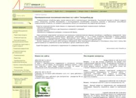 Tizpribor.ru thumbnail