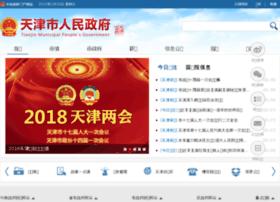 Tj.gov.cn thumbnail