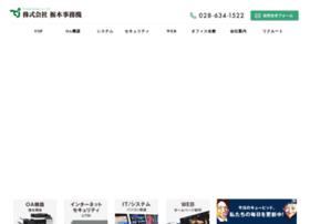 Tj1.co.jp thumbnail