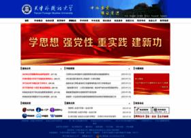 Tjfsu.edu.cn thumbnail