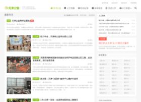 Tjgongyi.org thumbnail