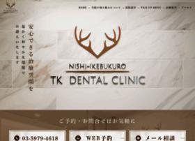 Tk-dc.jp thumbnail