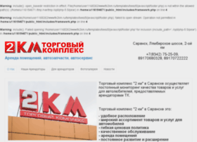 Tk2km.ru thumbnail