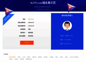 Tk335.com thumbnail