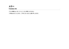 Tkcnf.or.jp thumbnail