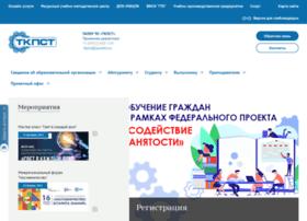 Tkpst.ru thumbnail