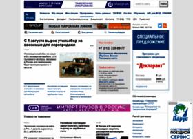 Tks.ru thumbnail