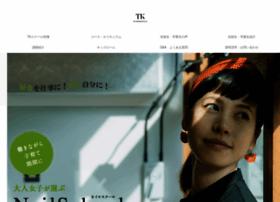 Tkschool.jp thumbnail