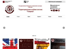 Tkstovarish.ru thumbnail