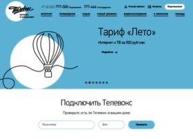 Tlvx.ru thumbnail