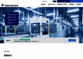 Tm-es.co.jp thumbnail