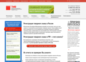 Tm-reg.ru thumbnail