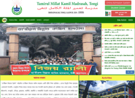 Tm.edu.bd thumbnail