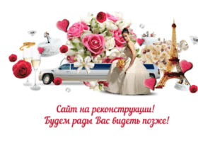 Tmbinfo.ru thumbnail