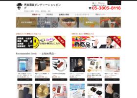 Tmc-ltd.jp thumbnail