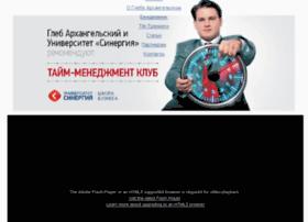 Tmclub2.ru thumbnail
