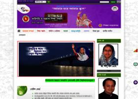 Tmed.gov.bd thumbnail