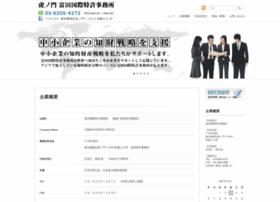 Tmt-law.jp thumbnail