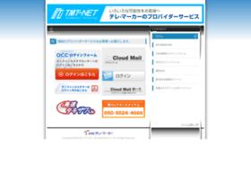 Tmt.ne.jp thumbnail
