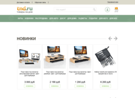 Tnd.ru thumbnail