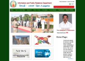 Tndipr.gov.in thumbnail