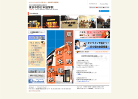 Tnls.net thumbnail