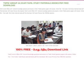 Tnpsc-exam.weebly.com thumbnail