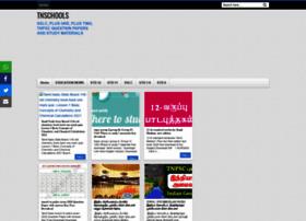 Tnschools.co.in thumbnail