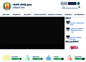 Tnschools.gov.in thumbnail