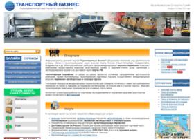 Tnspb.ru thumbnail