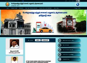 Tnsta.gov.in thumbnail