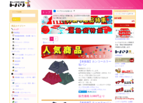 To-bally.jp thumbnail