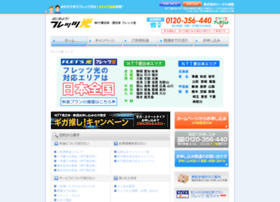 To-com.jp thumbnail
