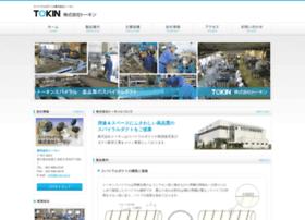 To-kin.co.jp thumbnail