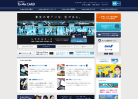 To-me-card.jp thumbnail