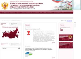 To66.rosreestr.ru thumbnail