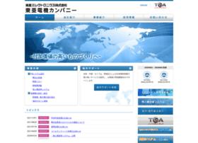 Toa-dk.co.jp thumbnail