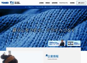 Toabo.co.jp thumbnail