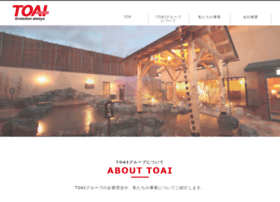 Toai.co.jp thumbnail