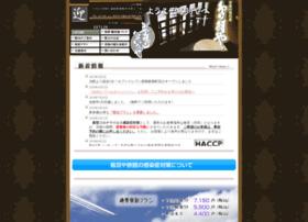 Tobaya.jp thumbnail
