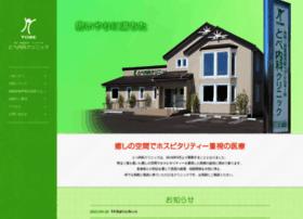 Tobe-clinic.jp thumbnail