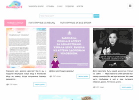 Tobewoman.ru thumbnail