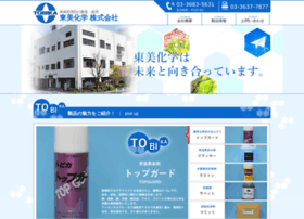 Tobika.co.jp thumbnail