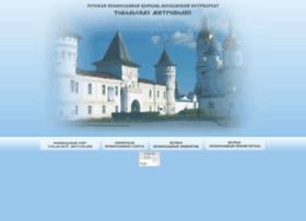 Tobolsk-eparhia-press.ru thumbnail