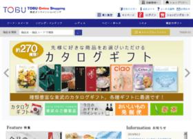 Tobu-online.jp thumbnail