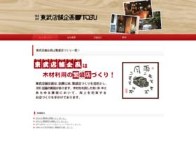 Tobu-tenpo.co.jp thumbnail