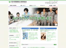 Tochi-vada.or.jp thumbnail